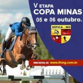 CONFIRA O PROGRAMA - V Etapa da Copa Minas FHMG 2019 - SHMG