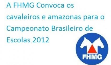 A FHMG oficializa as equipes que representarão Minas Gerais no CBSEE