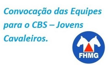 Convocação das Equipes para o CBS – Jovens Cavaleiros.